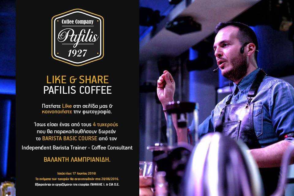 LIKE & SHARE – PAFILIS COFFEE